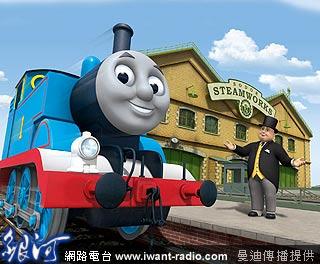 小火车污表情_小火车污表情分享展示图片