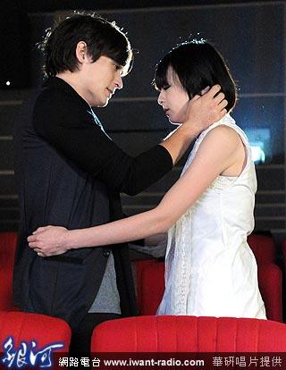 散场的拥抱mv_倪安东「散场的拥抱」mv床戏初体验,脸红心跳好害羞!