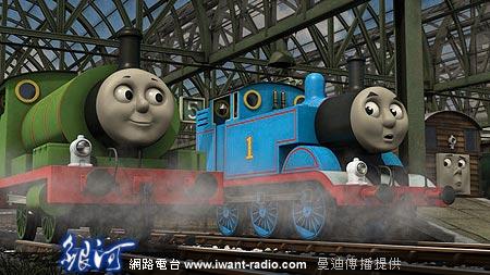 小火车污表情分享展示图片
