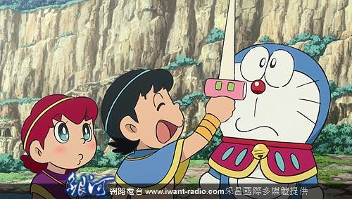 【哆啦a梦:大雄与奇迹之岛】小栗旬再度配音