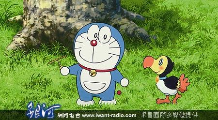 【哆啦a梦:大雄与奇迹之岛】福山雅治献唱主题