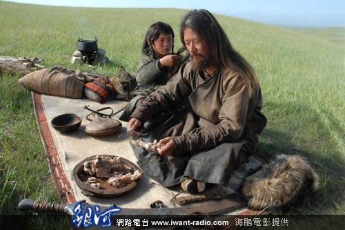 铁木真:开天辟地/mongol