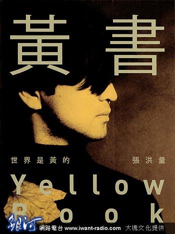 黄书有哪些 特别黄的_黄书_黄书有哪些 特别黄的_黄书有哪些 特别黄_淘宝助理