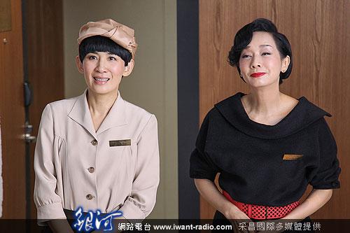 剧情描述一家位於杭州千岛湖的五星级百星酒店,只可惜员工水准欠佳只