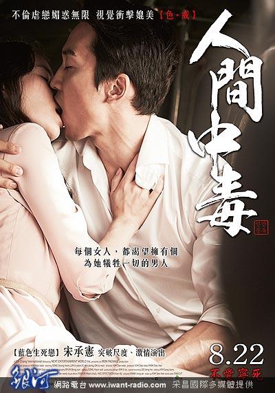 以及第6届韩国电影评论家协会最佳剧本奖的肯定