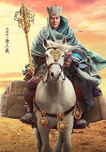【西游记之孙悟空三打白骨精】冯绍峰扮超萌唐三藏