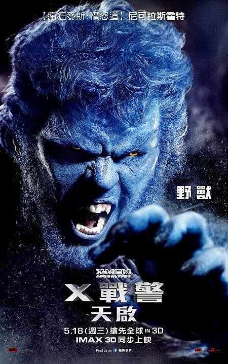 荧幕蓝色人物背景素材