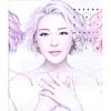 崔子格『最好的自己』專輯介紹