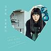 洪安妮『我喜歡你』專輯介紹