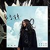 宋楚琳『藍色小貨車』單曲介紹