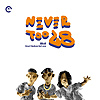 8Ball 八號球『Never