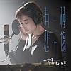 A-Lin『有一種悲傷』單曲介