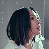 劉若英『黃金年代』單曲介紹