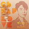 韋禮安WeiBird feat